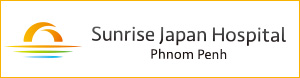 Sunrise Japan Hospital